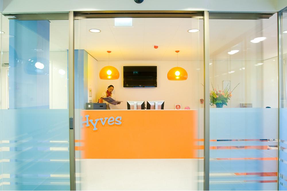 Hyves-HQ-Amsterdam